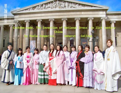 The Invention of National Dress in 21st Century China