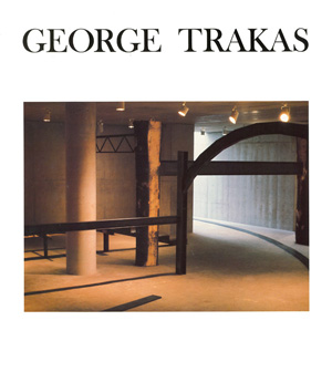 George Trakas