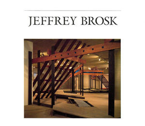 Jeffery Brosk