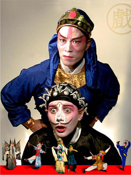 Tales from the Beijing Opera Noon