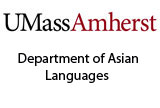 Department of Asian Languages